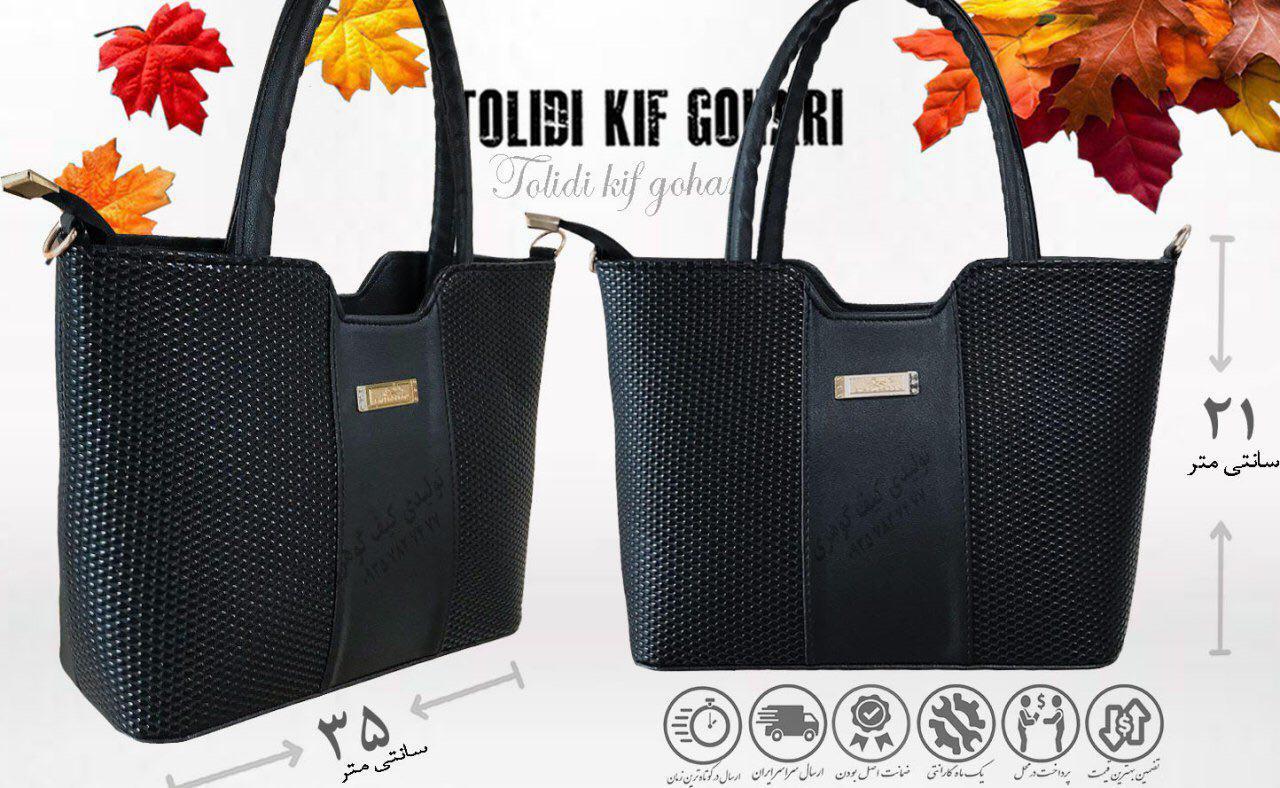 محصول جدید تولیدی کیف گوهری